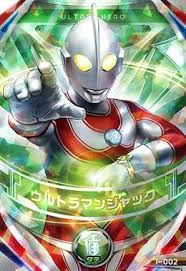 film ultraman jack amazon com ultraman fusion fight 1 002 ultraman jack ur toys games