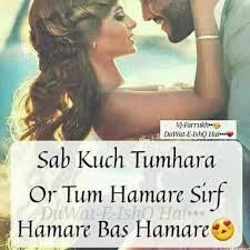 wedding quotes in urdu 155 best urdu quotes images on romans urdu