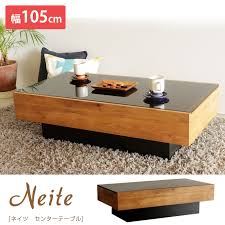 Storage Living Room Tables Huonest Rakuten Global Market Center Table Wooden Nights Center