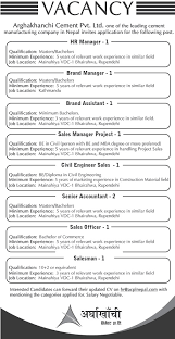 Diploma In Civil Engineering Resume Sample College Student Resume For Part Time Job High Essays On