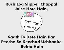 Memes Trolls - 26 best funny indian memes images on pinterest meme memes