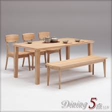 5 Chair Dining Set Ms 1 Rakuten Global Market Dining Table 5 Set Table Set