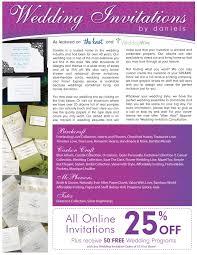 birchcraft bar mitzvah invitations wedding invitations