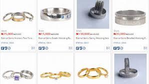 gold wedding rings in nigeria trendy wedding rings in 2016 buy wedding rings nigeria
