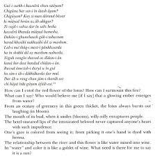 garden poetry poets u0026 verses inspired by nature u2013 funk library