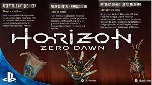 objet en metal horizon zero dawn objet a collectionner youtube