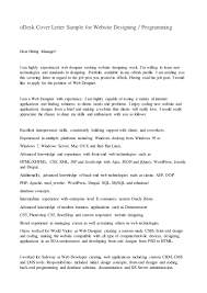 Sample Cover Letter For Programmer Ajax Programmer Cover Letter Essay About My Friend