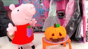 Kids Pig Halloween Costume Mummy Peppa Pig Fancy Dress Party Halloween Costume Videos