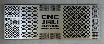 Jali Home Design Reviews Cnc Jali Cutting Bangladesh Home Facebook