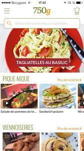 télécharger 750 grammes 77 000 recettes de cuisine sur iphone