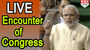 Yahan Graha Home Design Center by Narendra Modi Speech In Lok Sabha March 2016 Parliament Live