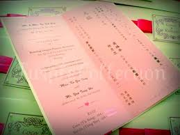 Asian Wedding Invitation Chinese Wedding Invitation Wording In English Popular Wedding