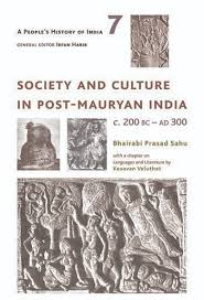 a peoples history of india columbia press