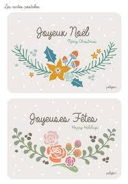 diy de noël free printable christmas cards printable christmas