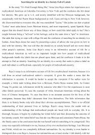 sample essay plan cover letter examples of critical essays examples of critical cover letter examples of critical essays for higher english sample examples on short stories example literary
