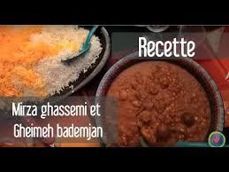 recette cuisine iranienne recette mirza ghassemi gheimeh bademjan mahboubeh