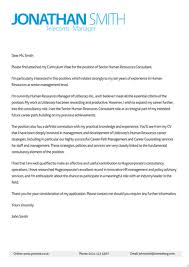 cover letter for security officer position cover letter format