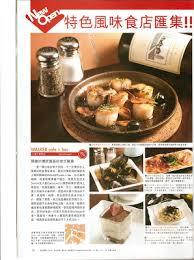 cuisine r馮ime 香港工聯會優惠中心 搬屋部 milliondollarhk com