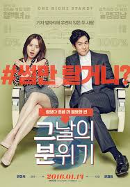 download film one day 2011 subtitle indonesia 15 must see romantic korean movies soompi