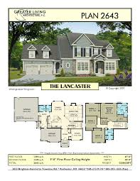 plan 2643 the lancaster house plans two story house plans 2