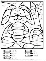 division coloring sheet 4th grade math coloring worksheets for grade