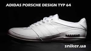 adidas porsche design sp1 porsche design vi