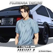 cartoon sports car png takumi fujiwara the downhill ace of project d by bcx128 on