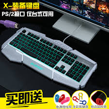 Lighted Keyboards For Computers Picture More Detailed Gaming Keyboard Picture More Detailed Picture About Hfsecurity