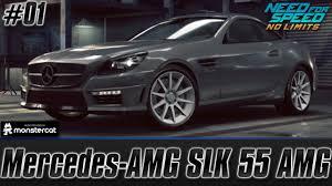 mercedes amg slk need for speed no limits mercedes amg slk 55 amg proving