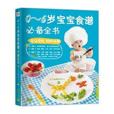 livre cuisine bébé livre essentiel de bébé recettes fit pour 0 6 ans bébé infantile