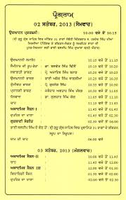 Invitation Card Format For Seminar 2013 Cssggs Seminar And Exhibition The Anād Foundation