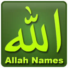 download mp3 asmaul husna youtube 99 names of allah asmaul husna 1 1 download apk for android aptoide