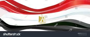 Cairo Flag Flag Egypt Stock Illustration 509142751 Shutterstock