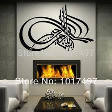 online get cheap islamic art design patterns aliexpress com