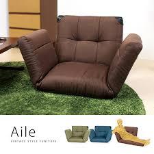 ko sofa marusiyou rakuten global market personal floor sofa seat chair