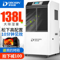 directory of dehumidifiers dehumidifier online shopping at