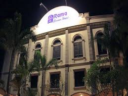 rama garden hotel in indonesia asia