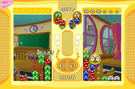 puyo puyo fever touch apk sega s classic puzzle now available on android as puyo pop