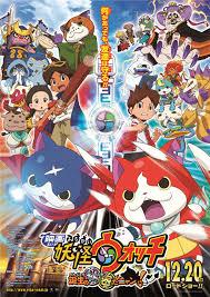 anime yo kai watch u0027s second movie slated to premiere in japan