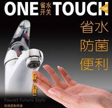 Water Saving Kitchen Faucet China Factory Abs Pom Plastic Brass Water Saving Kitchen Faucet