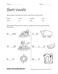 free short vowel worksheets language arts pdf