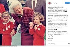 George H W Bush Date Of Birth Former President George H W Bush Celebrates 93rd Birthday Daily