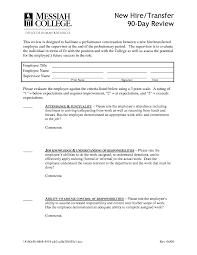 3 Probation Letter Template A Cover Letters