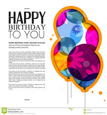 text birthday card vector birthday card with color balloons flowers stock vector