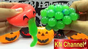 lam halloween party