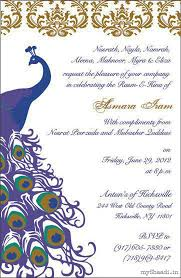 wedding invitations indian indian wedding invitations merging culture with trends