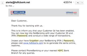 how to reset password in hdfc net banking techwiser