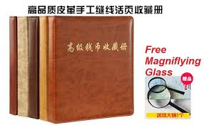 photo album pages for 3 ring binder banknote coin album leather modern 3 end 1 31 2019 2 15 pm