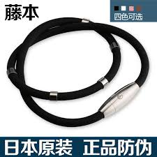 neck ring necklace images Titanium collar japan genuine neck ring health collar radiation jpg
