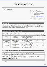 anthology essay mankind proper study example machinist resume oral